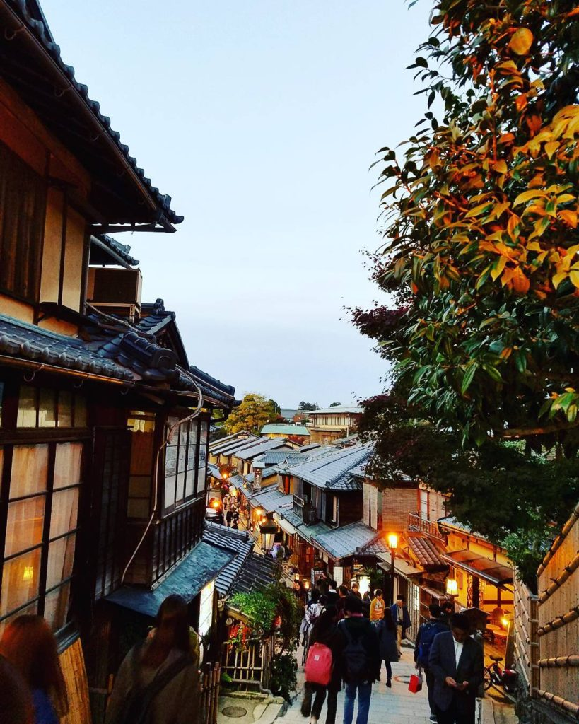 Higashiyama District, Kyoto