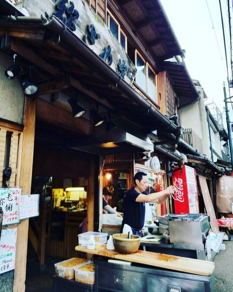 Street Vendor, Kyoto