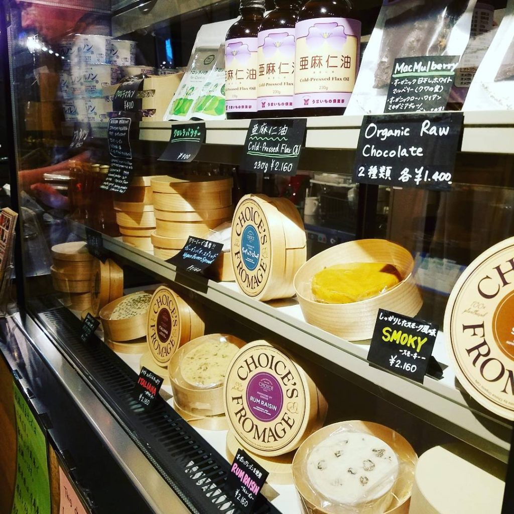 Vegan Cheese at Choice in Kyoto